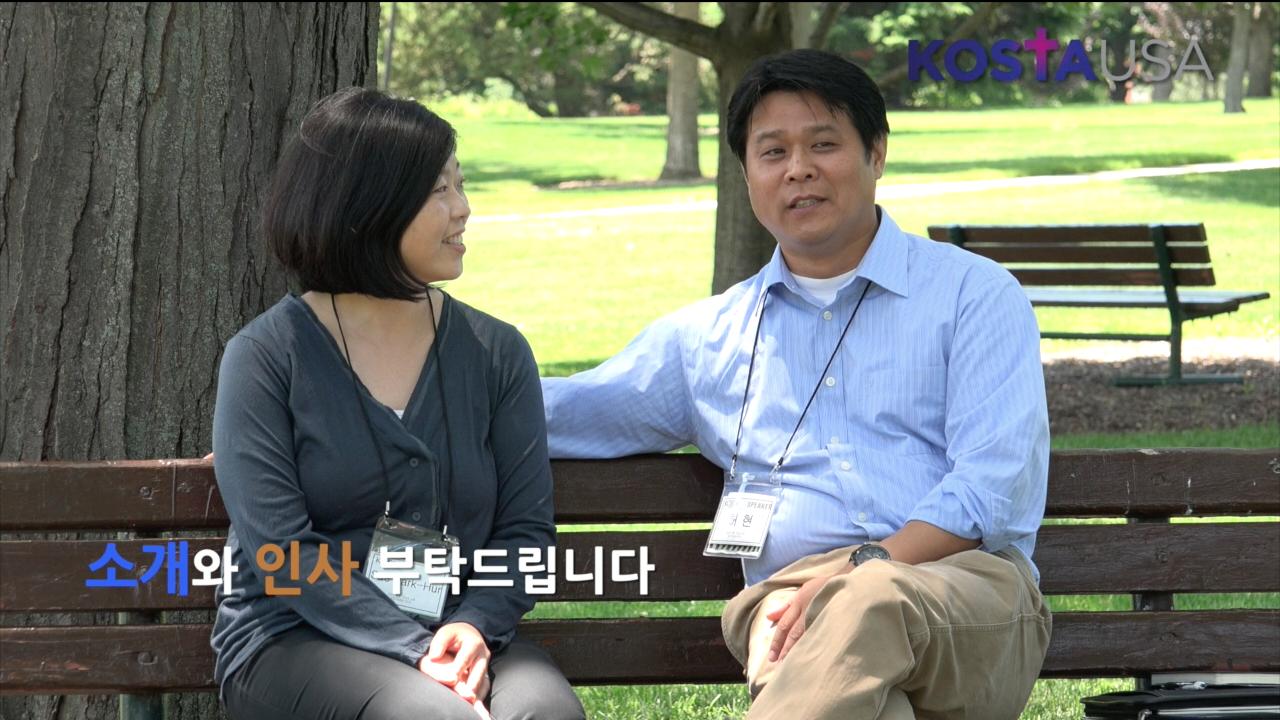 강사 영상 인터뷰 -허 현 목사님